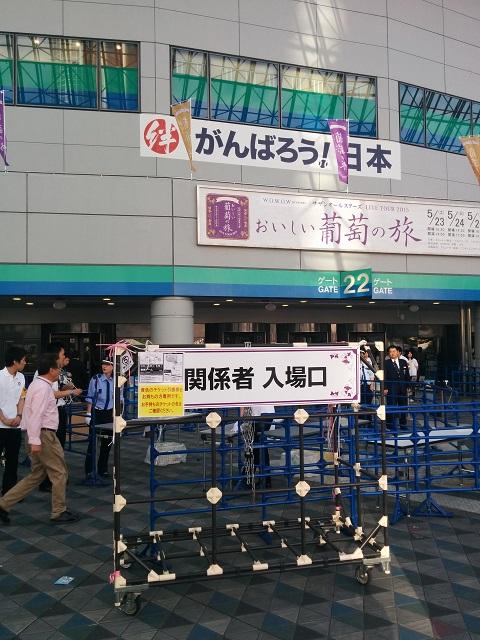 癒しのコルギサロン_東京ドーム