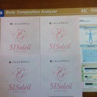 癒しのコルギサロン_タニタ測定