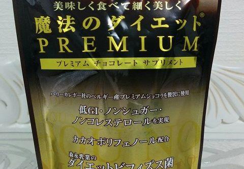 癒しのコルギサロン_PREMIUM