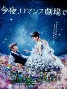 癒しのコルギサロン_映画