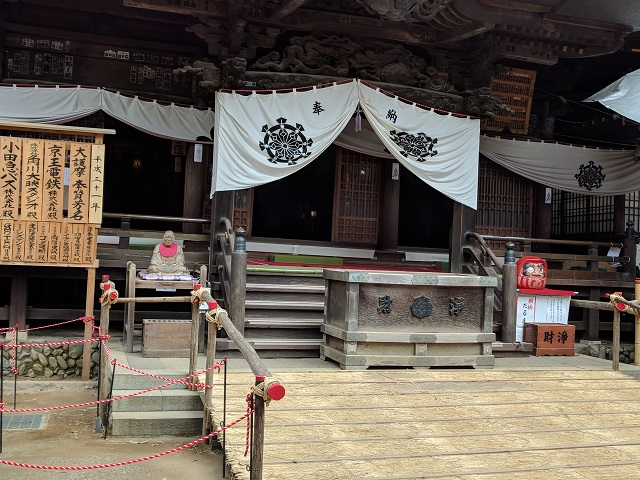癒しのコルギサロン 深大寺