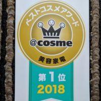 癒しのコルギサロン_20190221-1