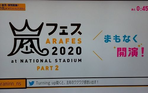 20201103